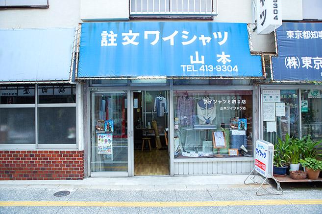 interview_yamamoto_img_1