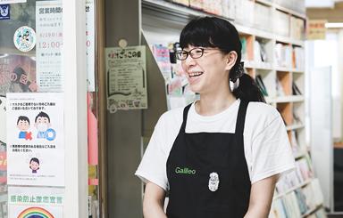 三軒茶屋|まんがの図書館 ガリレオ|上関久美子さん