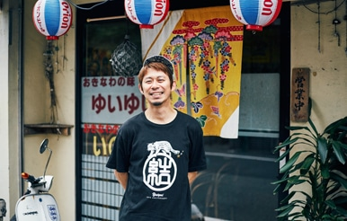 世田谷|沖縄居酒屋ゆいゆい|難波良さん