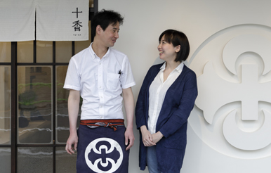 駒沢大学|十香 立呑和バル|伊集院史武さん・公美さん