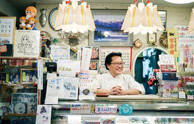 三軒茶屋|アーモンド洋菓子店|米田幸介さん