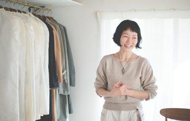 宮の坂|洋服のお直し&針しごと retouches(ルトゥーシュ)|早水佳名子さん